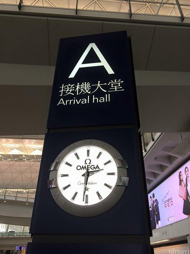 香港PM2:30到着です!