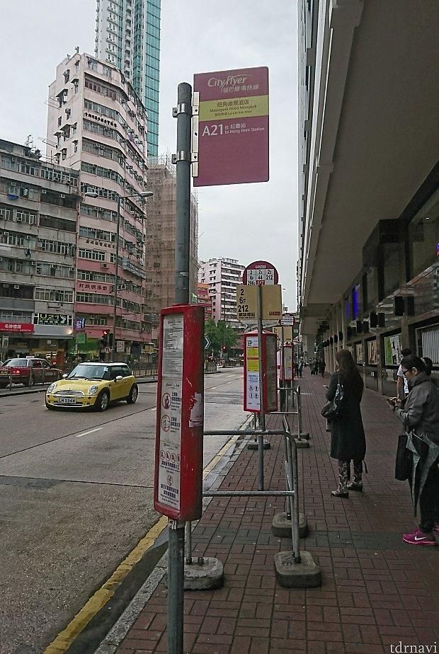 ホテルの正面にバス停🚏ここで降ります。でも空港行きのバス停は離れた場所なので、荷物が大きい場合は大変。帰りはエアポートエクスプレス・シャトルバスがおすすめ。