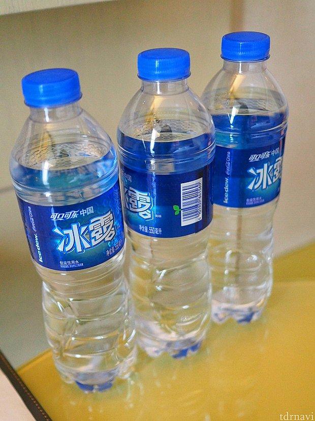 水は毎日補充されます。
