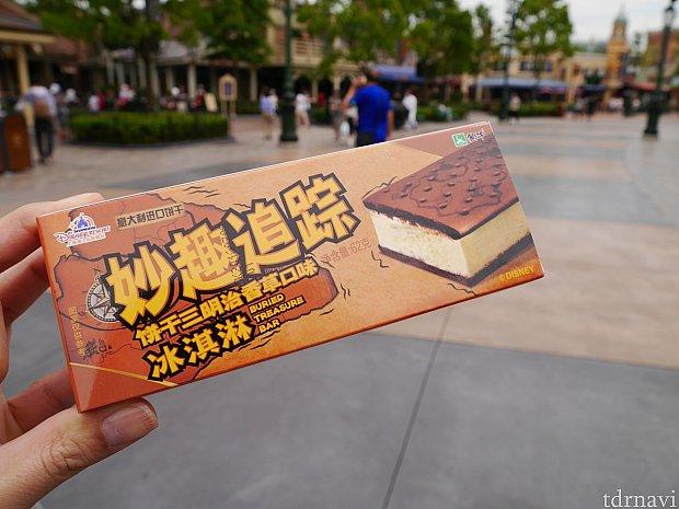 引換が出来るアイスです!味は想像通り。普通に美味しかったです!