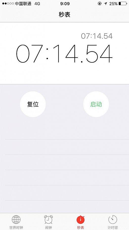 7分14秒で龍陽路駅に到着。