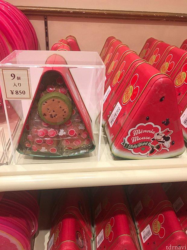 お菓子850円