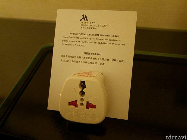 変換器がひとつありました。これは無料で使えますし、買うこともできるようです。
