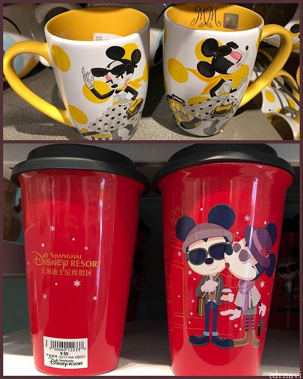ちょっと変わったおしゃれなデザイン♪ (上)ミニーのマグカップ 75元 (下)タンブラー 85元