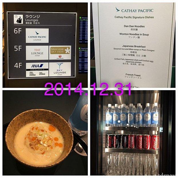 羽田のキャセイパシフィックラウンジです!坦々麺が美味しいです!ホテルオークラのペットボトルのお水が重宝します(^^)