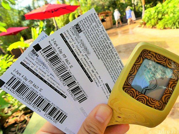 チケットの裏面はこのようになっています。 このバーコードを読み込みます。