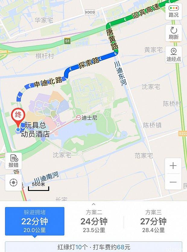 """【ルート1】最短ルートでは""""迎宾高速 S1➡️唐黄路➡️探索路➡️申迪北路➡️トイストーリーホテル""""となっているが道が通れない恐れも?! (上海浦東空港T2➡️トイストーリーホテルのホテル付近拡大図)。"""