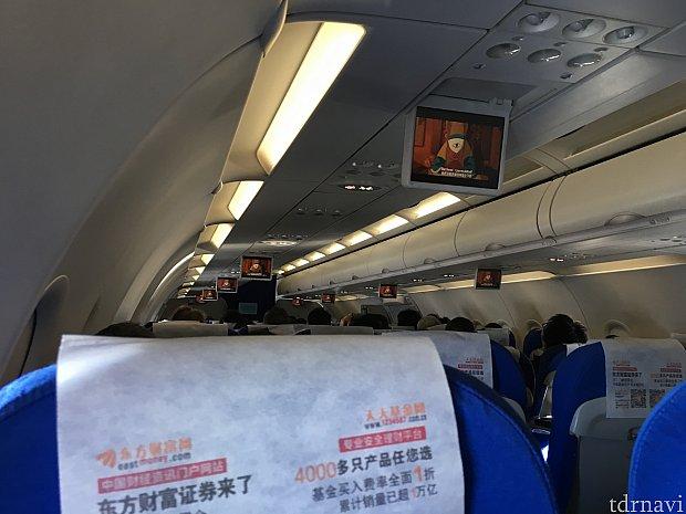 羽田発便以外は通路が1本の中型機でした。帰りの上海→成田便のみほぼ満席で、それ以外は7割ぐらいの搭乗率でした