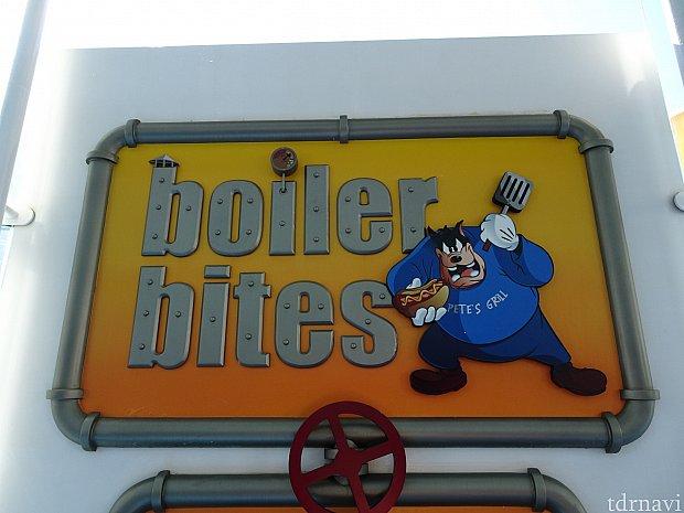 デッキ9(甲板)にある軽食屋さんです。 ハンバーガーと大量のポテトが食べれます。