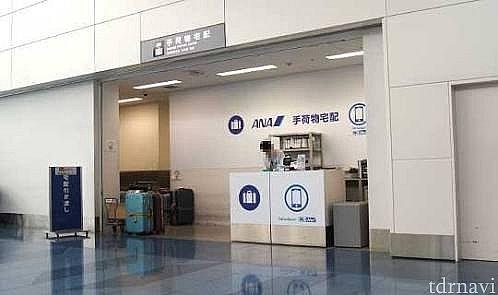 羽田の出発ロビー3階にあるANAの手荷物宅配カウンターです。24時間営業ですので、深夜便の場合はココを使うと良いです。
