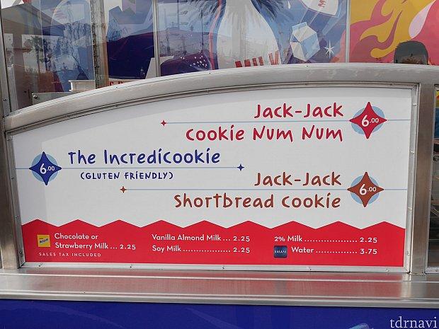 取扱いメニューはクッキー3種とドリンクです。