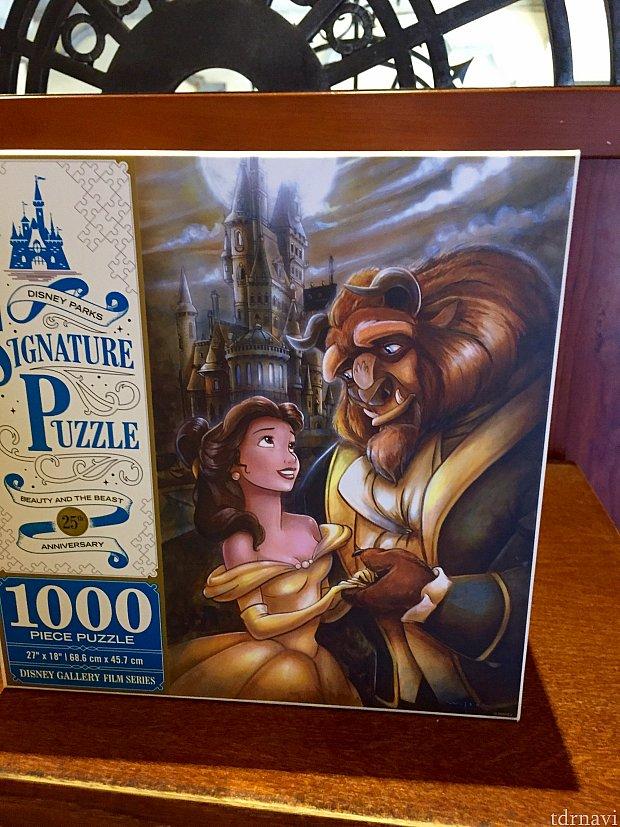 ジグソーパズルも2種類出されていました。1000ピースでお値段$19.95。