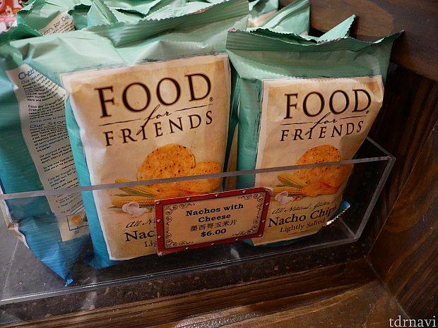 ポテチなどの軽くつまめるお菓子も発売してます。