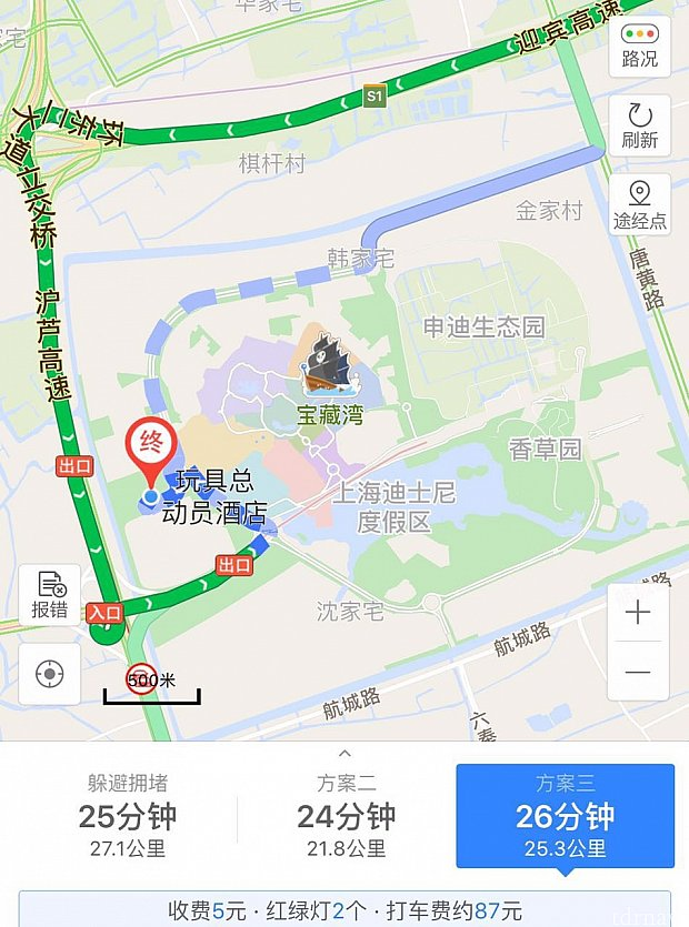 【ルート2】このルートでは距離で3.5キロ、タクシー料金が12元アップとルート1に比べて若干高くなるが、高速道路をメインで走るので道に迷い難いメリットあり。時間はほぼ同じくらい。 (上海浦東空港T1➡️トイストーリーホテル付近拡大図)。