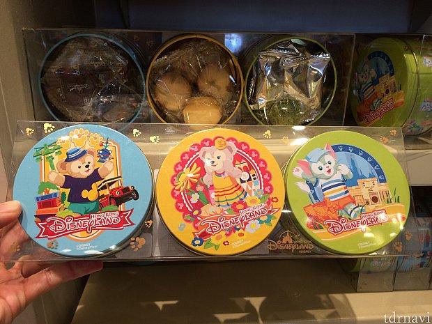 3種類のハッピーサマークッキー138香港ドル