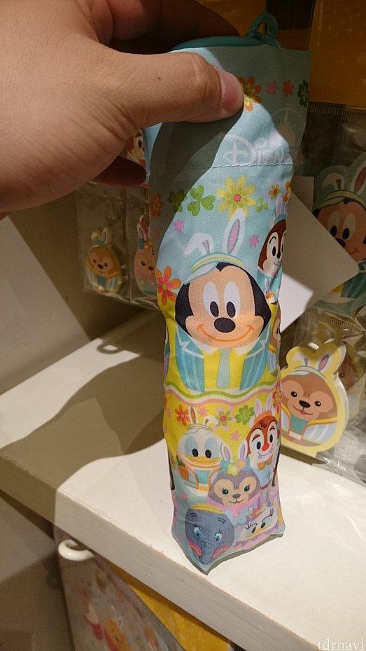 折りたたみ傘HKD168$