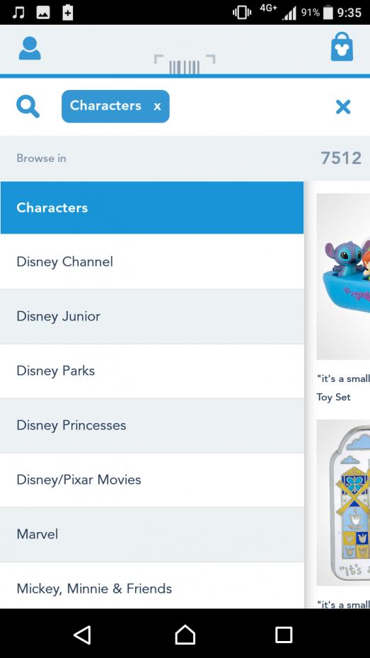 「キャラクター」を押すと、どのようなキャラクターがよいのかを選びます。