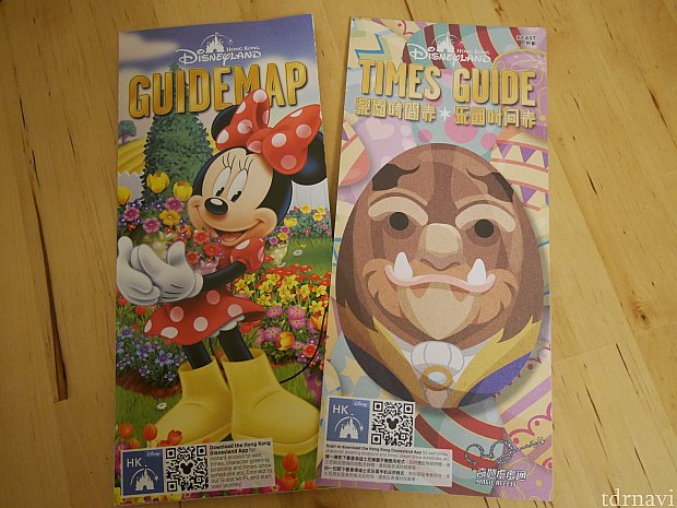 日本語マップは表紙がアイアンマンだけど、春イベント情報が載ってるのはミニーちゃん。ホテルとかだと親切に日本語マップくれるので気づかなかったりします😣パレード時間はタイムガイドを確認。