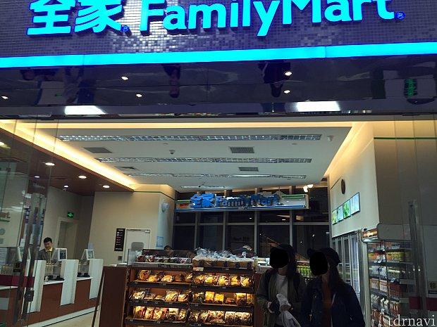 駅構内にファミリーマートがあります。