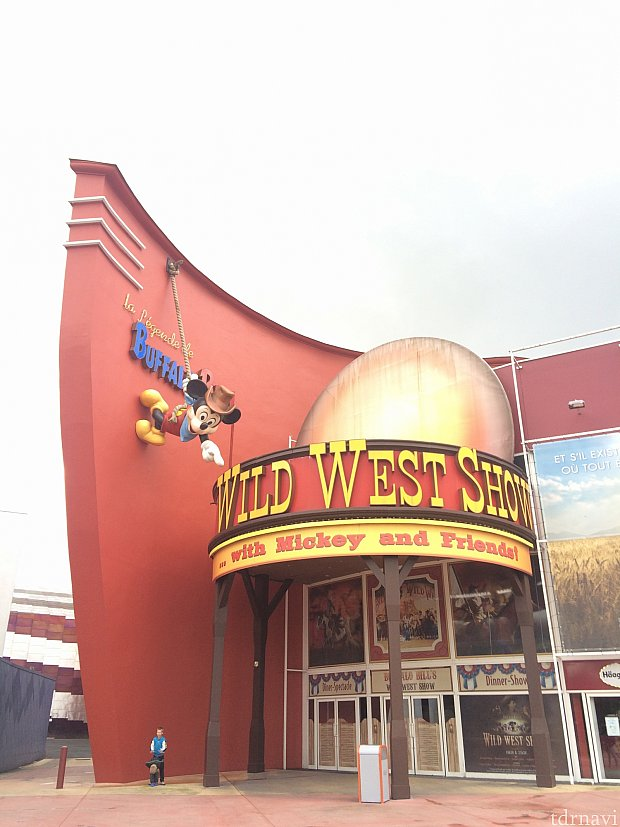 バッファロー・ビルのワイルド・ウエスト・ショー