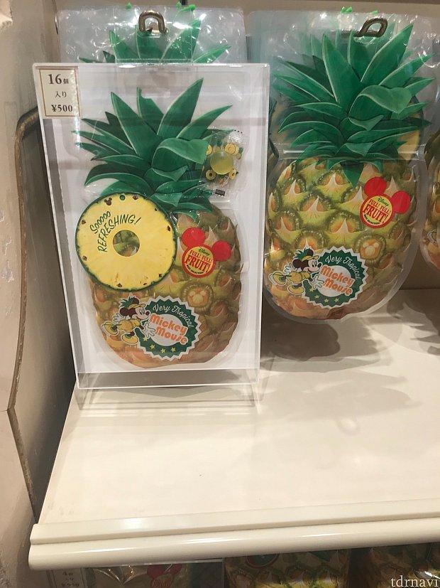 お菓子500円