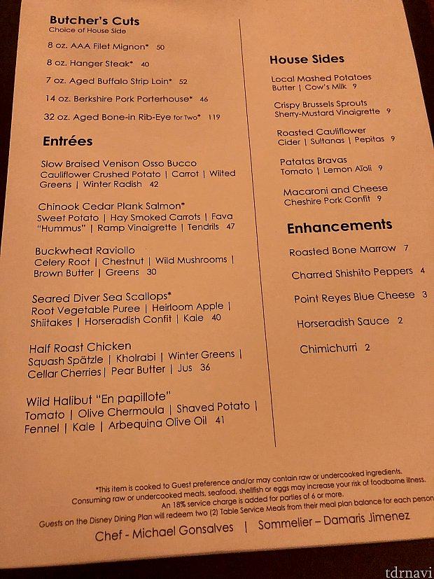 レストランのディナーメニュー。バッファローを含めたステーキ類、シーフード料理、ステーキソース、付け合わせの野菜類が。