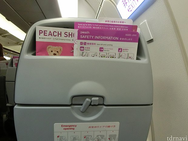 くまのパンフレットに記載されてましたが京浜急行の割引切符が販売されてました。帰国便で買おうと思ってましたが買い忘れてしまいました。