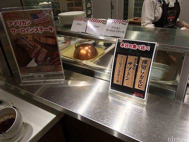 鉄板の前でステーキをオーダーします。