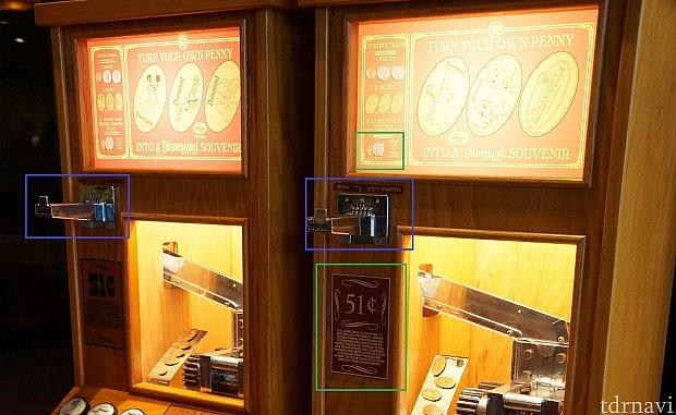 必要な硬貨と何処にどの硬貨を入れる所はちゃんと分かりやすく書いてあります(緑色で囲んだところ)青色で囲んだところに硬貨を入れて押し込みます。押し込んだ後に手前に戻さないとスーベニアメダルのデザインを選べないので注意!