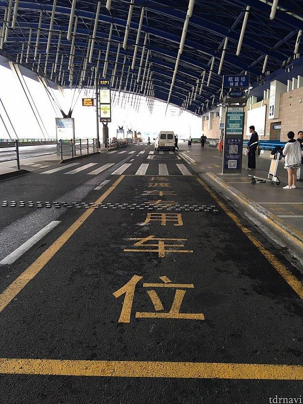 ターミナルシャトルバスの専用停車位置。