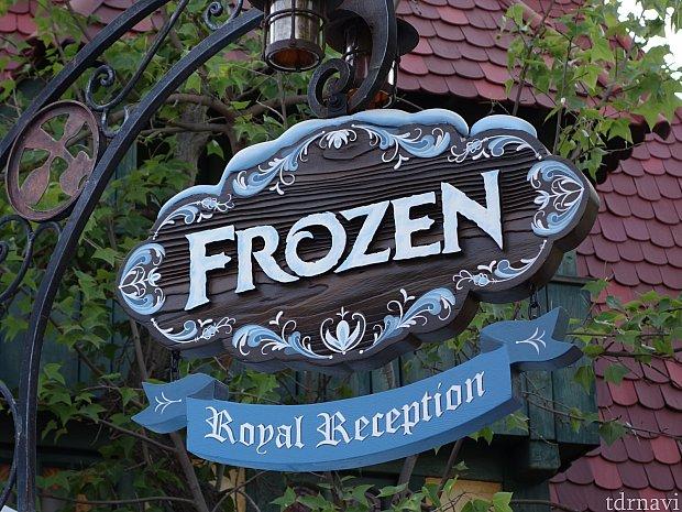 Frozenの看板