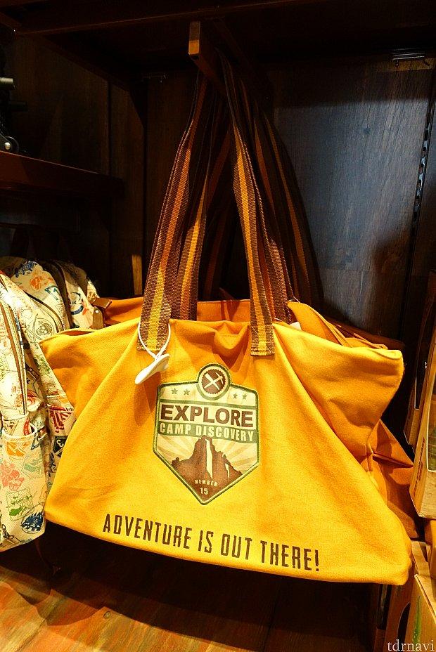 アドベンチャー感のあるバッグ