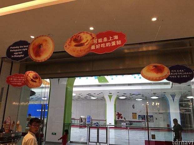 天井には中国語、英語、日本語、韓国語のポップが。
