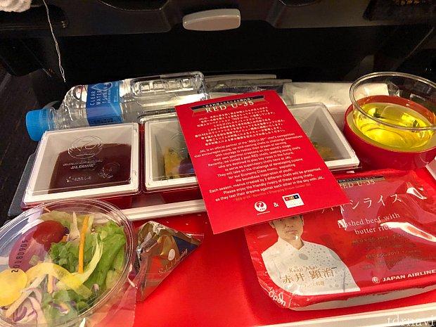 成田発シカゴ行き 機内食1食目 ハニービーフシチュー美味しかったです