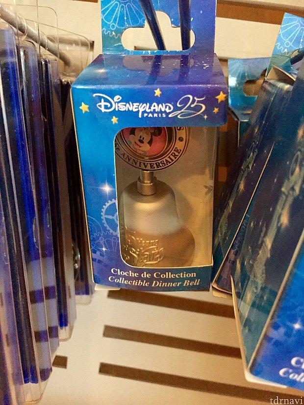 ディナーベル。これは実際に使う方がいるんでしょうか。いるんでしょうね〜、販売しているということは。
