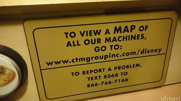 WDWの機械に付いていたマップの案内。