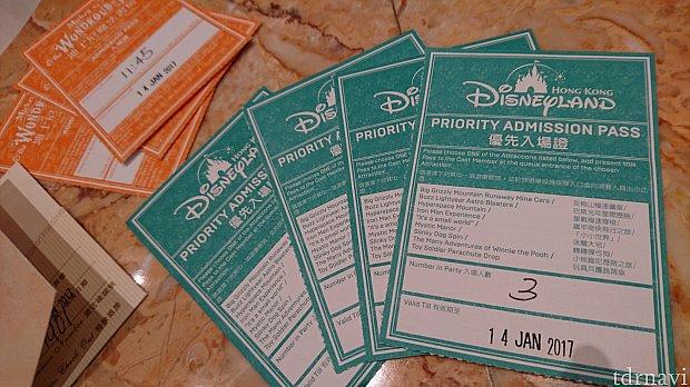 チェックインの際、4枚のファストパスチケット。宿泊人数分頂きました。記載のアトラクションで好きな時間で使えます。