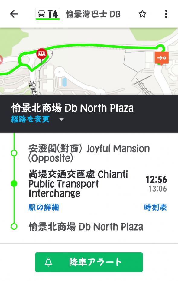 歩いて帰るのが怖い場合は、地域巡回バス『T4』が10分おきに動いているので、これを利用しましょう。反対向きになるのでバス停名が変わりますが、隣です。