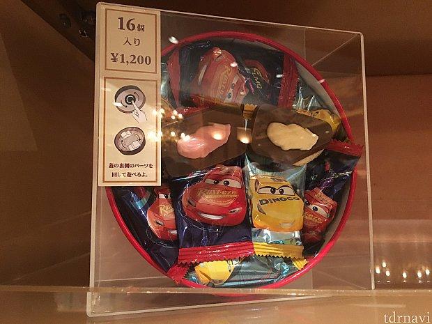 チョコ 16個 1200円