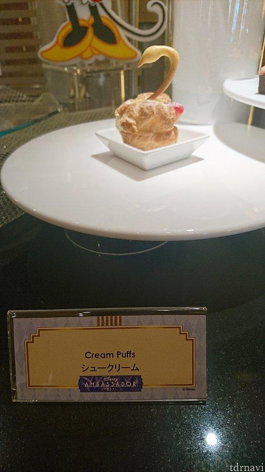 スワン型のシュークリームです!