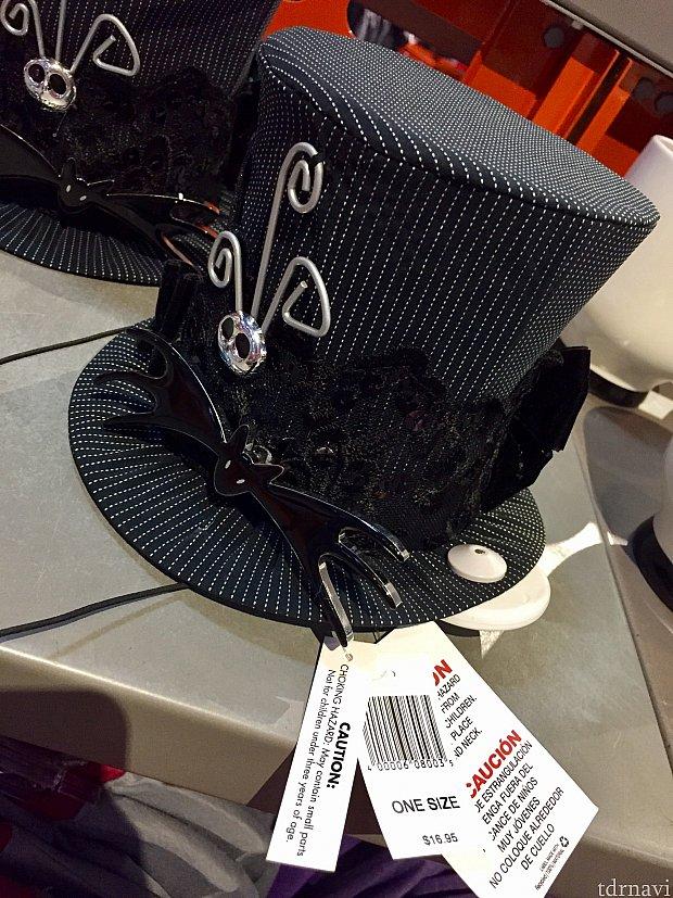 $16.95のナイトメア ビフォー クリスマスの帽子もオシャレですね。