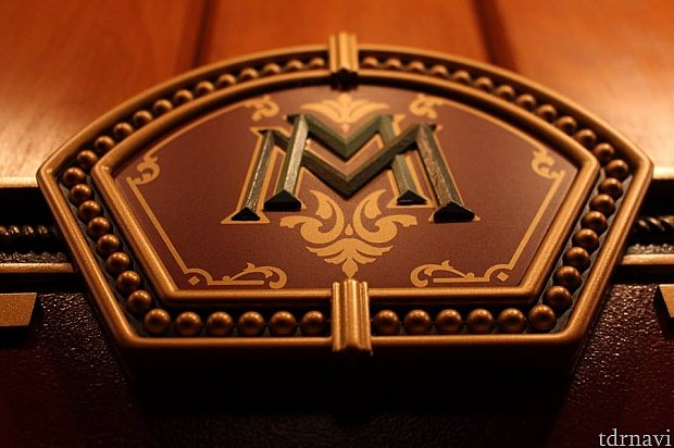 ミスティック・マナーのロゴ。