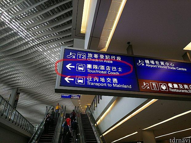 terminal2に入ったら、エスカレーターには乗らずに左へ。