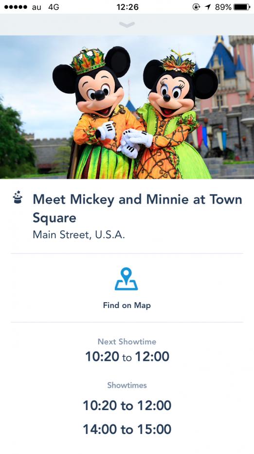アプリではこんな感じにグリしたいキャラを選ぶと、時間と場所を確認することができます。便利!時間の終わりかけに行ってもラインカットの時もありました。早めに行きましょう!