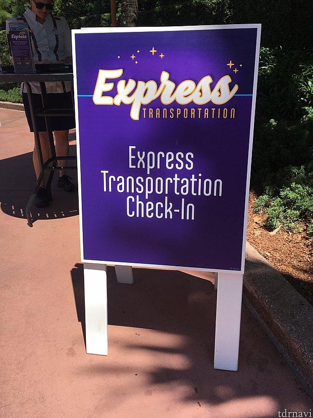2017.05追加 チェックイン場所には目印のこんな看板が設置されています。