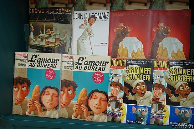 全部の雑誌を買いたい!