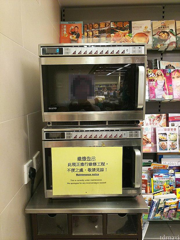 レジ横に電子レンジが2台あるので、チルドや冷凍食品を温めてから持って帰ることも可能です。 ただ、セブンのレンジとは使い方が異なるので注意。