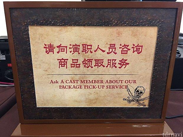 そんな時のピックアップサービスです!