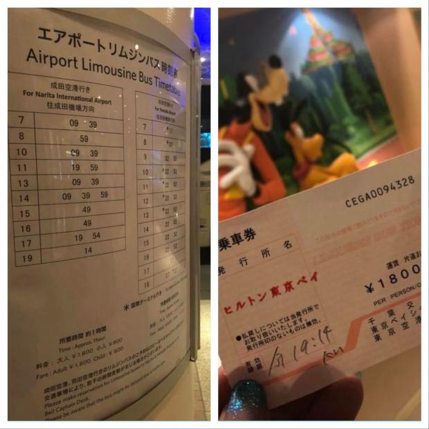 成田空港行きリムジンバス 1800円で利用させていただきました♪