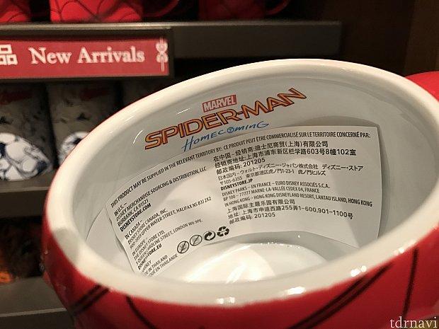 容器の内側には「SPIDER-MAN HOMECOMING」のロゴと、世界中のディズニーストアが表記された紙がありました!日本のディズニーストアもあるから近いうちに売られるのかな〜